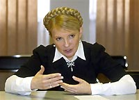 Депутаты БЮТ