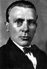 М.А.Булгаков. Москва. 1926 г.