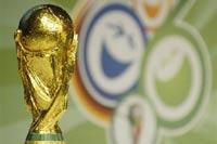 Жеребьёвка Чемпионата мира пройдёт под