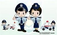 С китайцами разберётся виртуальная полиция
