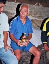 Филиппинский хилер