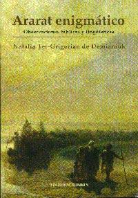 Обложка книги «Загадочный Арарат»