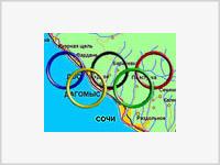 Сочи продолжит битву за Олимпиаду 2014 года