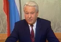 Борис Ельцин: «Я - за многополярность в мире»