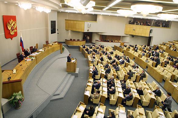 В России станет меньше неработающих законов