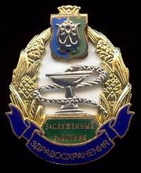 В Калининграде прибавилось заслуженных