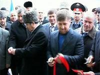 В Чечне открылся Республиканский реабилитационный центр
