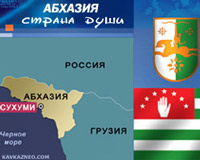 Собез ООН займётся Грузией и Абхазией