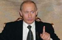 Президент on-line: как позвонить Путину