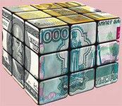 Госбанки готовы кредитовать за счет государства