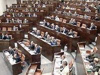 Закон о терроризме миновал Совет Федерации