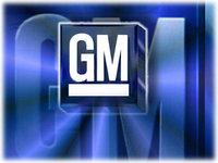 Новая GM появилась на свет