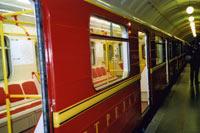 В московском метро будут приучать к чтению