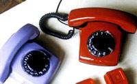Москвичи не спешат с выбором телефонного тарифного плана