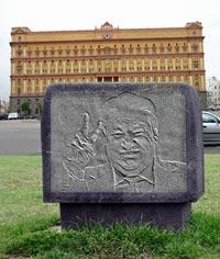 Пошляки оскорбили образ Ельцина
