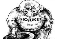 Россия может занять 18 миллиардов долларов
