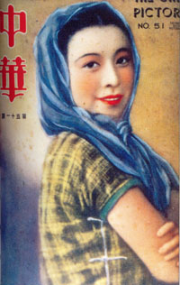 Последняя, четвертая жена Мао - Цзян Цин