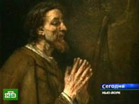 Картина Рембрандта рекордов по продаже не поставила