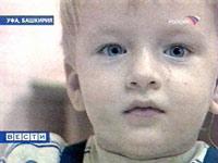 Малышу из Башкирии сделали электронное ухо