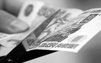 Рубль пугают