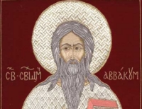 Памяти Аввакума: пепел старца в ненецкой тундре