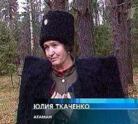 Во Владимирской области казачье войско возглавляет женщина