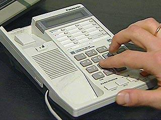 В Израиле изобрели кошерный телефон