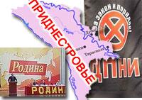 Политпрогнозы недели: выборы в России и момент истины для