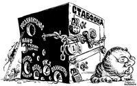 Корпоративизация финансов