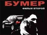 Главных героев двое - Светлана Устинова и Владимир Вдовиченков