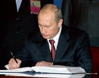 Путин: дефицит электроэнергии ограничит экономический рост