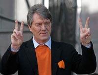 Ющенко обвиняет Раду в дестабилизации обстановки