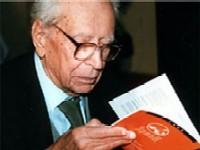 В Москве увековечили память академика Лихачёва