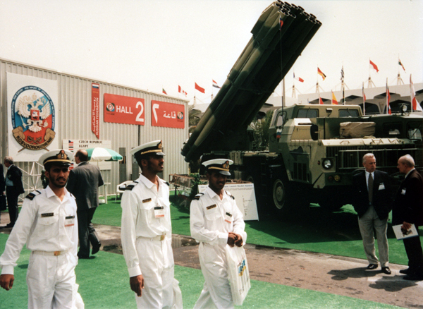 Múltiple lanzacohetes Smerch abierto acerca de su decisión de adoptar el Ejército de Liberación Popular de China, no.  Foto: ITAR-TASS