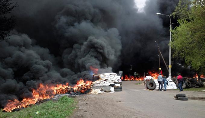 События происшествия украина за что