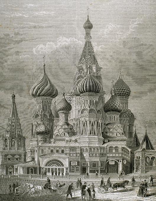 По следам библиотеки Ивана Грозного