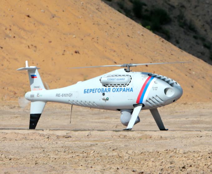 Horizon helicóptero no tripulado Hoy en día, en que la vida humana es muy valorado en todas las áreas peligrosas de las máquinas sustitutos humanos.  Aquí y en el cielo sobre nuestras cabezas, ya hemos realizado por los vehículos aéreos no tripulados.  Presentamos nuestro desarrollo interno del helicóptero no tripulado Horizon Air S-100.  Horizonte de helicóptero no tripulado, el ejército, las armas, la flota