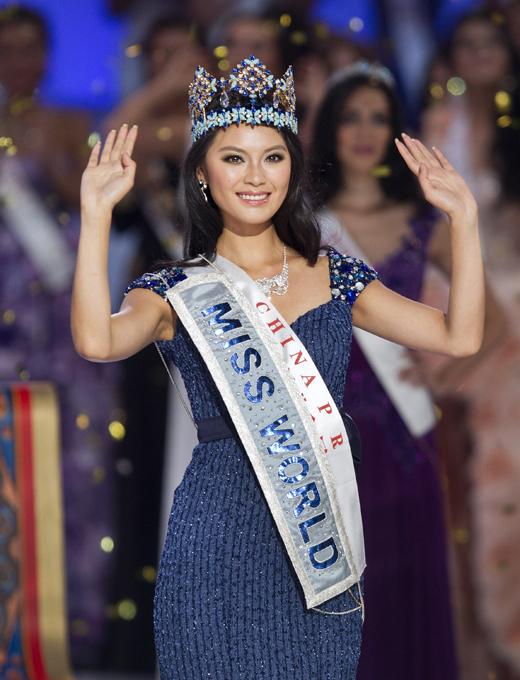 Самая красивая девушка мира В Китае завершился конкурс  Мисс мира . Самой красивой девушкой планеты признали 23-летнюю китаянку Ю Венься. Читайте подробнее: Корона Королевы красоты досталась китаянке Мисс мира 2012
