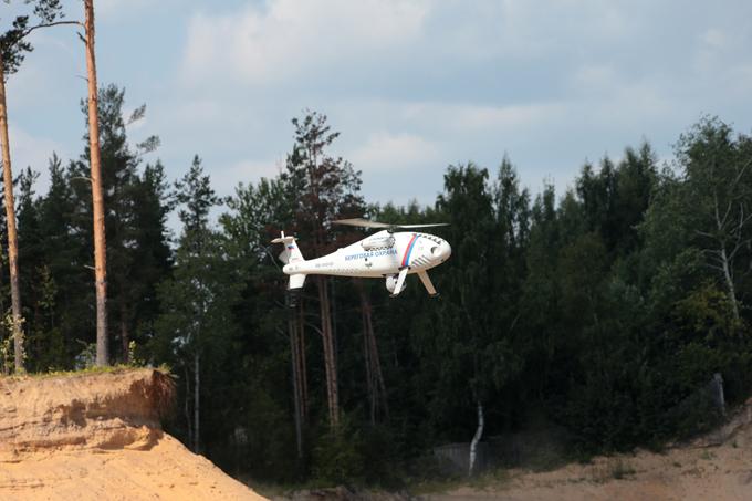 Беспилотный вертолет  Горизонт  Спектр применения  Горизонта  очень широк. Сюда входит патрулирование, охрана границ, обнаружение очагов возгораний и многое другое. Беспилотный вертолет  Горизонт , армия, оружие, флот