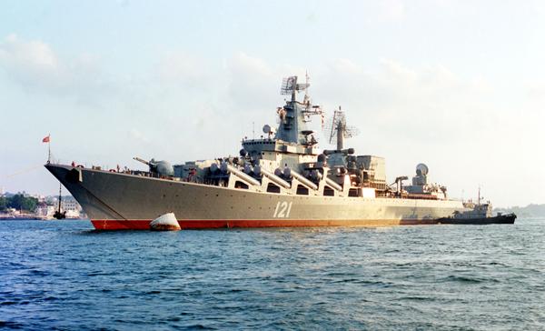 ракетный крейсер москва место базирования