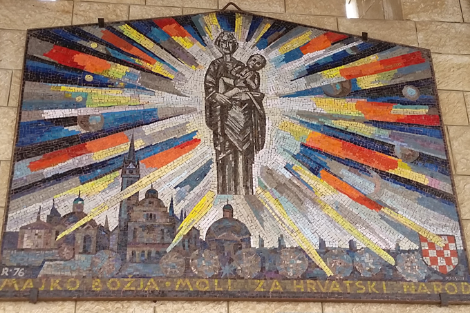 Девы Марии разных национальностей