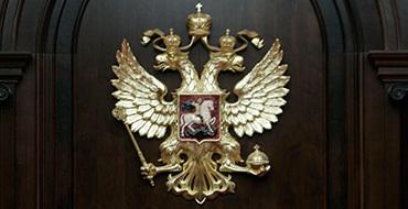 Игорь Лебедев: Авторы Конституции не думали о приоритете международного права