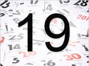 19 апреля: День подснежника, присоединение Крыма и 80 лет  Спартаку