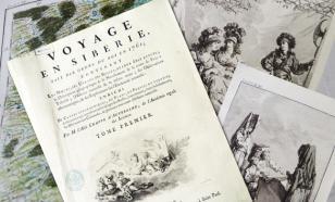 На аукционе в Москве выставят раритетную книгу XVIII века