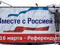 В случае с Крымом долгосрочной стратегии не было