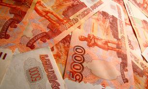 Телефонный мошенник похитил у пенсионера из Новокузнецка 3,4 млн рублей