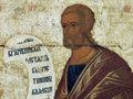 Что предрекли ветхозаветные пророки?