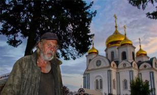 Всемирный банк: в России скоро станет меньше бедных