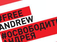Мать Андрея Стенина обратилась за помощью в Международный Красный Крест
