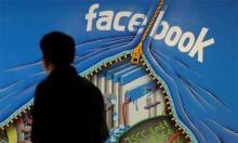 Роскомнадзор должен защищать всех представителей страны в любых соцсетях
